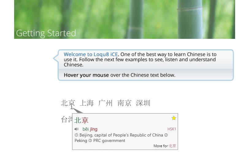 Understand and learn Chinese easily - Loqu8 iCE Learn